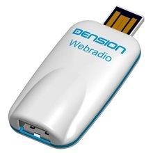 Адаптер для интернет радио в машине Dension IRD10GEN - Краткое описание
