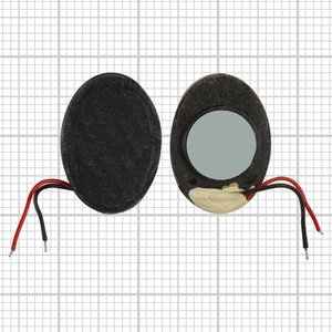 Buzzer for Fly 2080, M110, MX200, SL500, SL600 Cell Phones