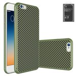 Case Nillkin Synthetic fiber compatible with iPhone 7 Plus, (green, without logo hole, Ultra Slim, plastic) #6902048130494