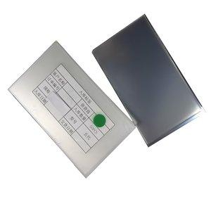 OCA-плівка для для приклеювання скла в Meizu M1, 50 шт.